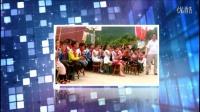威宁县炉山镇刘代贤拍摄制作海舍小学六一儿童节节目宣传片