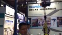 2015年埃森焊接展展会采风——高博起重产品介绍