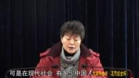 道德经全解 刘战魁著 出版序—金晓光讲解01