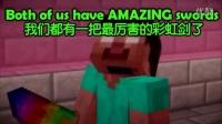 我的世界动画 如果新矿物加入MC 下
