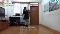 优酷zhanghongaaa广场舞 刘海砍樵—采莲船调 最新16步舞教学版(加手舞) 原创