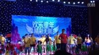 金盛花园幼儿园2015毕业演出小班中班亲子操(1)
