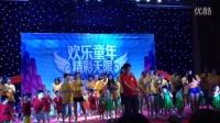 金盛花园幼儿园2015毕业演出小班中班亲子操(2)