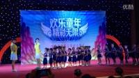 金盛花园幼儿园2015毕业演出大班情景剧《幼儿园变奏曲》