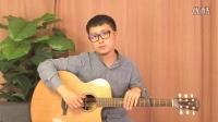 【玄武吉他教室】岸部真明 少年的梦 教学3