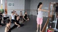 孙科舞蹈培训 古典身韵讲解