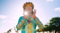 蕙兰老师全球音乐视频《Namaste》 首届国际瑜伽日巨献