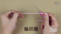1-2如何根据毛线选择适合的钩针_高清