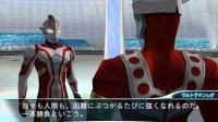 【CGL】《奥特曼格斗进化0》梦比优斯篇—小影!