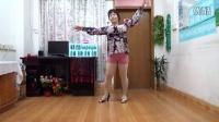 编舞优酷zhanghongaaa 正背面最慢分解动作教学 广场舞第三课16步分解动作教学正背面最新原创十六步2个8拍最新藏歌教学版 原创
