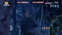 [haoju5.com]胜利之路HDTV34大结局
