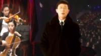 《乡愁》- 编辑朗诵:钱统武