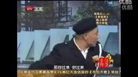 赵家班王小利刘小光宋小宝程野小品搞笑大全《招聘演员》