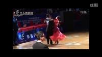 【职业第1轮_3W】2015中国体育舞蹈公开赛(武汉站)