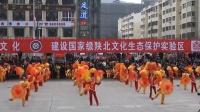 陕北秧歌春节大秧歌 炼化秧歌队(陕北唢呐道情文化欢快)
