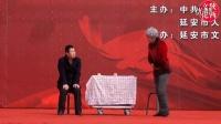 陕北春节喜剧小品《干妈相亲》搞笑视频爆笑牛人屌丝美女犀利