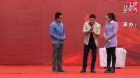 陕北春节喜剧小品《村的故事》搞笑视频爆笑牛人屌丝美女犀利