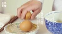 空腹 - 親子丼