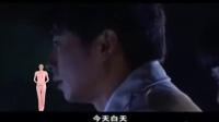 红尘谍影01