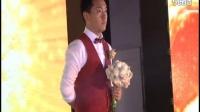 笑哥2015 婚礼主持视频