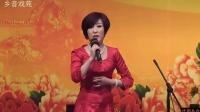 2015年白派剧团迎新春演唱会2_高清