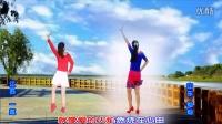 金灿灿广场舞《爱的火焰》异地合屏 演示:江苏 一莲、 山东  灿灿
