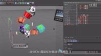 CINEMA 4D 3D特效魔术师 第02课 动画魔术之3D特效 C4D影视栏目包装 电视栏目 AE+C4D特效包装 C4D影视后期