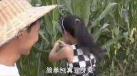 《快乐的豆芽菜》--电影《紫陀螺》导演原创快乐神曲Mv_高清