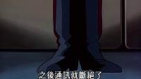 超时空世纪1983TV版动画第一部第02话日语中字