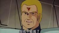 超时空世纪1983TV版动画第一部第03话日语中字.