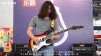 纪斌 电吉他独奏 原创《天龙般若》 杜兰德音箱DURAND音箱 MG120TR  北京乐器展