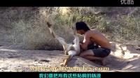 【徒手猎汉】教你如何用死袋鼠钓老鹰 @柚子木字幕组