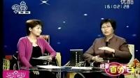 坐月子,月子餐,产后美容,产后瘦身3-湖南华嫂,huasao,cn.长沙月嫂培训