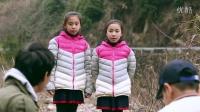 微电影《我们是森林消防小小志愿者》2