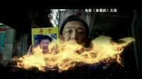 《丹独约见》第三期预告:柔情铁汉邓飞