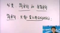2016考研英语长难句(何凯文)01