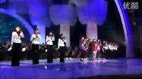 【优酷首播】韩国美女组合f(x)深情演唱Heal The World向MJ致敬