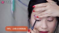 化妆入门25 手抖星人怎样画出一条完美眼线