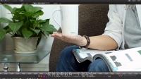 After Effects 玩转创意视频 第02课 隔空移物  AECC教程 AE从基础到精通教程
