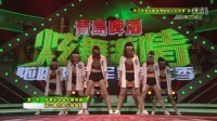 CCTV炫舞激情啦啦队冠军赛第七季(1)CBA浙江稠州银行啦啦队酷酷的街球舞蹈