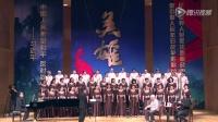 戴你唱歌【英雄颂歌】系列:《毕业歌》(范唱嘉宾:海燕合唱团)