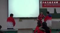 省高校体育生说(讲)课比赛视频 网球正手击球