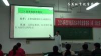 省高校体育生说(讲)课比赛视频 针灸治疗操作