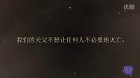 7号-预告片