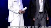 《欢乐喜剧人》2015-06-20期 宋小宝包饺子犒劳兄弟 邓超意外现身支持白眉工作室