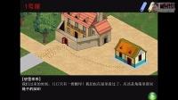 【Eleven侦探事务所】玫瑰山庄(未通关版) 18〖胡侦探传说13〗