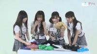 SNH48《周刊少女SNH48》 第一期