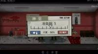 【新人奖第五季】最后的战役の联合城娱乐篇02【第二季】