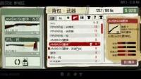 【新人奖第五季】最后的战役の联合城娱乐篇04【第二季】