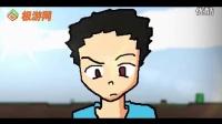 ★我的世界★Minecraft《菜鸟奇遇记III》搞笑动画_标清
